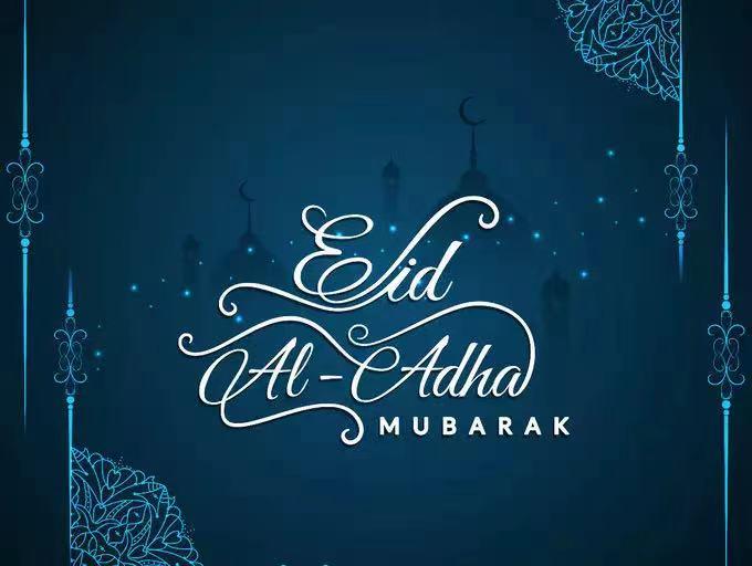 Very best wishes to all Muslim friends celebrating #EidAlAdha.   Eid Mubarak! https://t.co/447omIGzLn