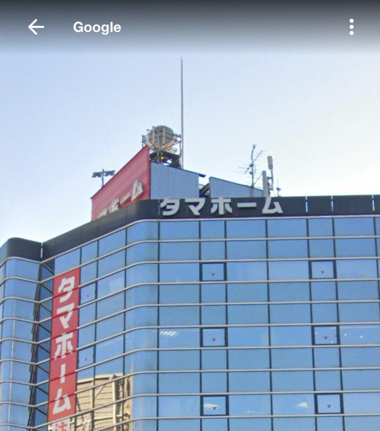 タマホームの本社ビルをストリートビューで確認してみたところ屋上に5G基地局が設置されていました