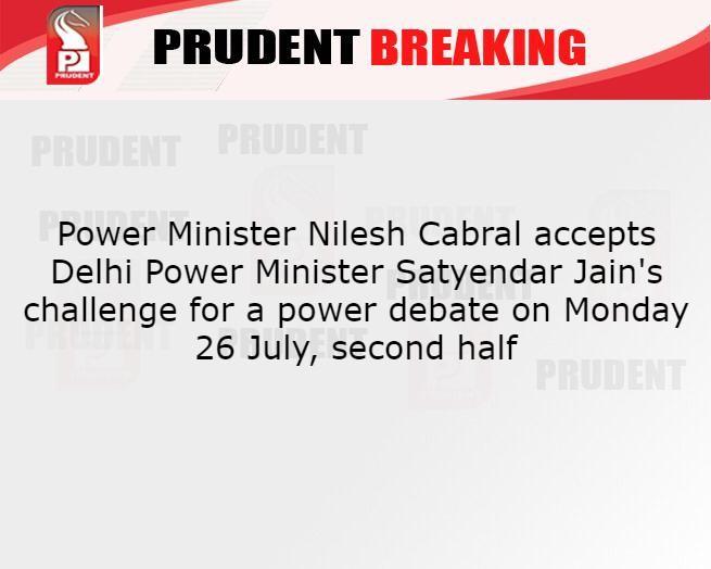 #Powerdebate @AAPGoa @BJP4Goa https://t.co/Jtyy0h4GP0