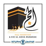Image for the Tweet beginning: KFUPM Business School wishes all