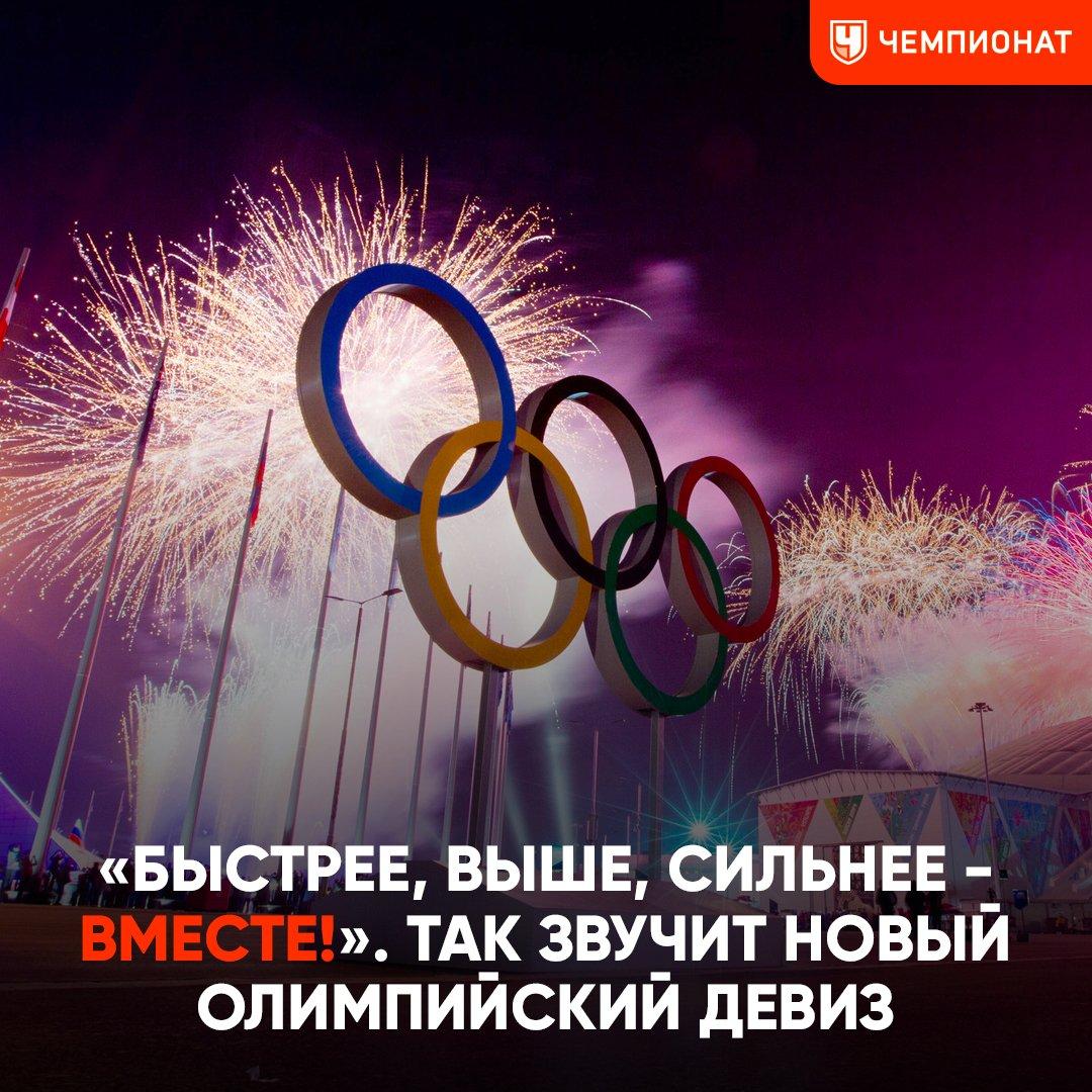 Летние Олимпийские игры 2020 (2021). 23 июля - 8 августа. Токио. E6uiDN2WYCYaqw7?format=jpg&name=medium