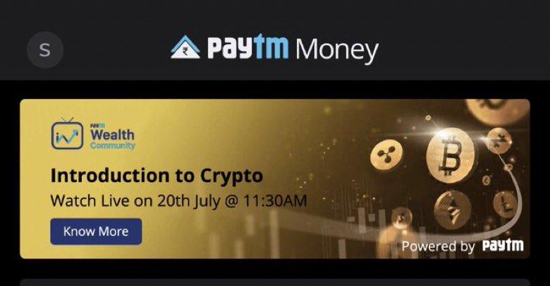 paytm a bitcoin