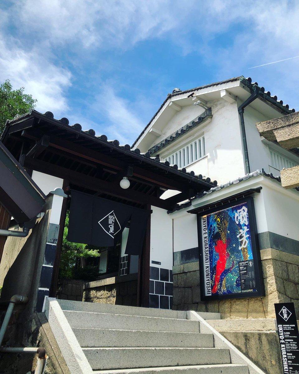 地元にいつの間にか歌川国芳の美術館ができていて、話も聞かないし立地的にも大きい施設は無理だしショボいのかなと思いつつ行ってみたら旅館をリノベーションした展示施設で点数しっかりあって雰囲気もすごく良かったのでみんな行ってくれ