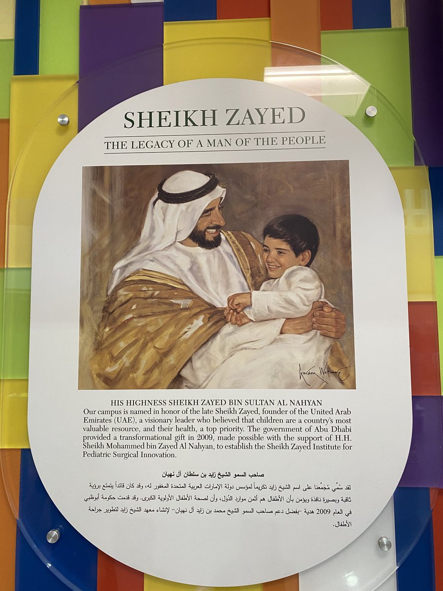 The influence that the Gulf countries—specifically UAE, Qatar and Saudi Arabia—have in Washington is significant and shows up in so many different ways. Took this photo this AM at Children's National Hospital https://t.co/o9AtRwn8h4