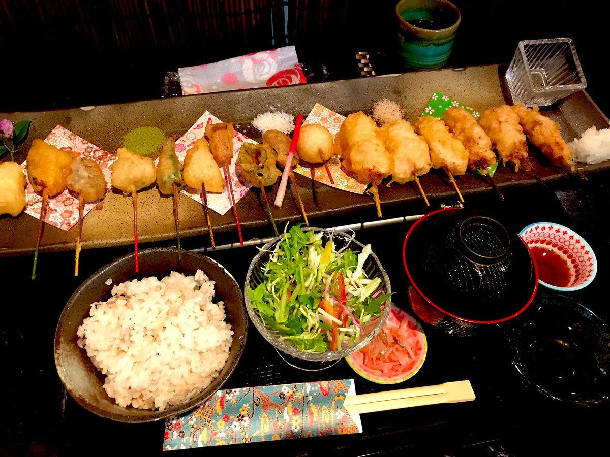 test ツイッターメディア - 舞妓飯(マイコハン) 京都祇園四条店 一口サイズの串揚げですが、とても美味しかったです❣️ 京都にいらっしゃった時には是非ともオススメです♡  #京都 #京都祇園四条 #舞妓飯 #マイコハン #舞妓 https://t.co/r7PtGvGrQu