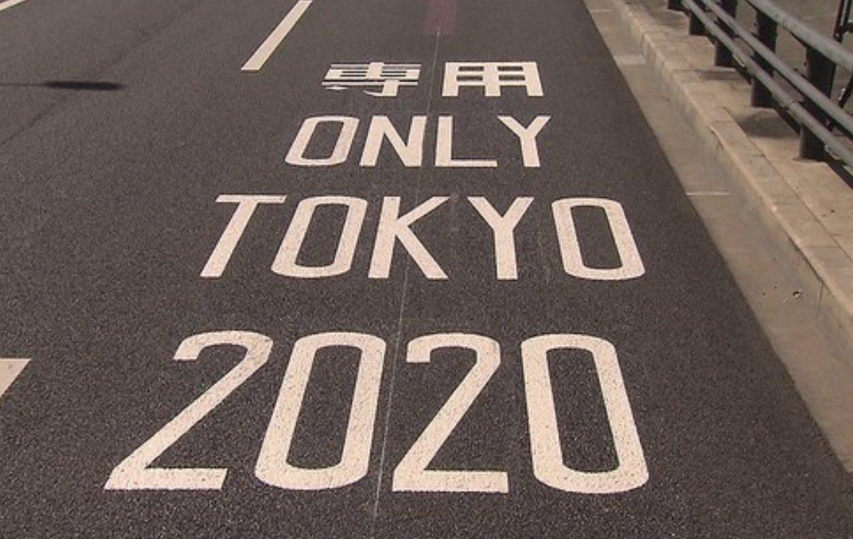 このレーン、東京都民だったら2020km/hまで出してイイってこと?