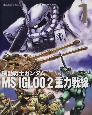 Mobile Suit Gundam MS IGLOO 2: The Gravity Front