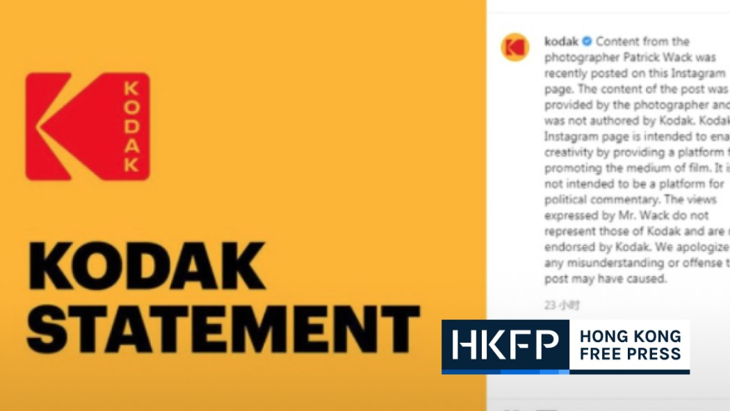 Why Kodak apologized to China over an Instagram post Photo