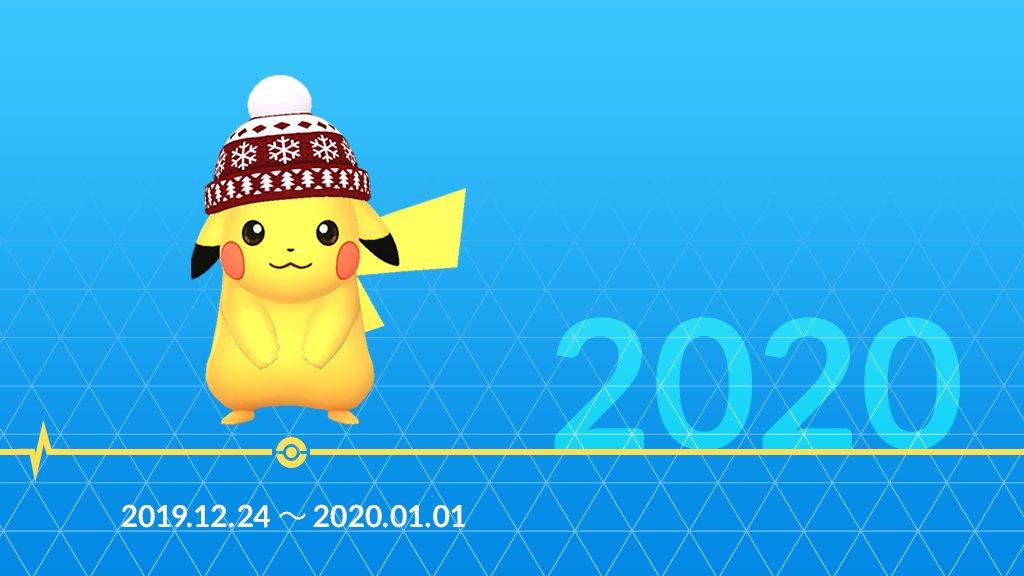 test ツイッターメディア - 『Pokémon GO』 5周年記念✨ イベントで登場した「ピカチュウ」を振り返ってみましょう! 第2弾は…2020年〜2021年   これからもたくさんのポケモンと『Pokémon GO』で出会ってくださいね♪ #ポケモンGO https://t.co/fZXL1gWF0z