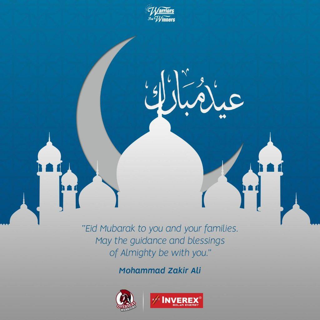 Eid Mubarak תמונה