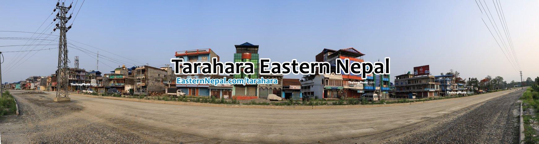 Tarahara Eastern Nepal