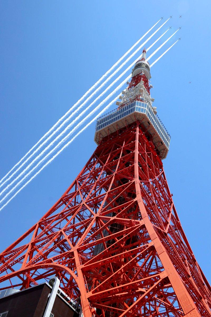 東京タワーとブルーインパルス狙い通りに撮れました