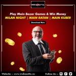 ♥️🎲♥️ Play Main Bazar Games & Win Money♥️🎲 #Milan Night ♥️ Main Ratan ♥️ Main Kuber♥️🎲♥️ 👉 Play -  https://t.co/tLGK60w3Es 👉Fast and easy transactions,  👉 More - https://t.co/57111vUM2h 👉24/7 Service #breaking #mumbai #dpboss #instagood #love #like #follow #photography