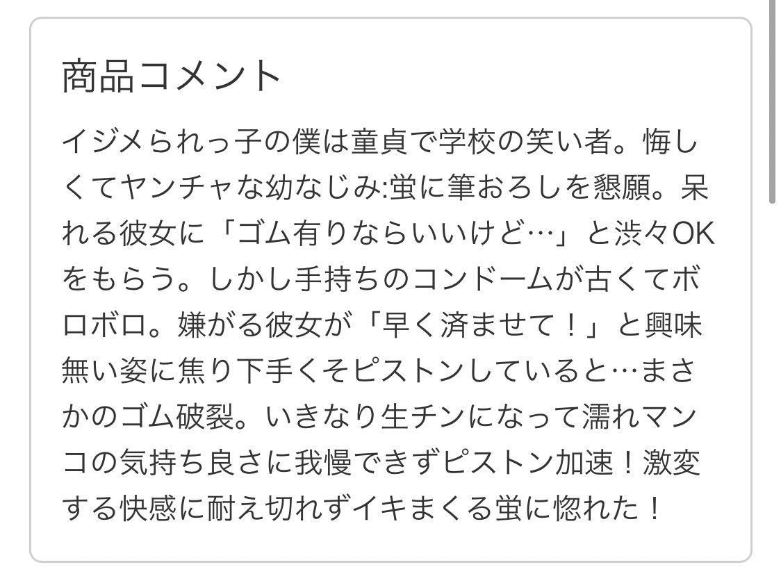 乃木蛍 【新作情報解禁】ワンズさんから 2