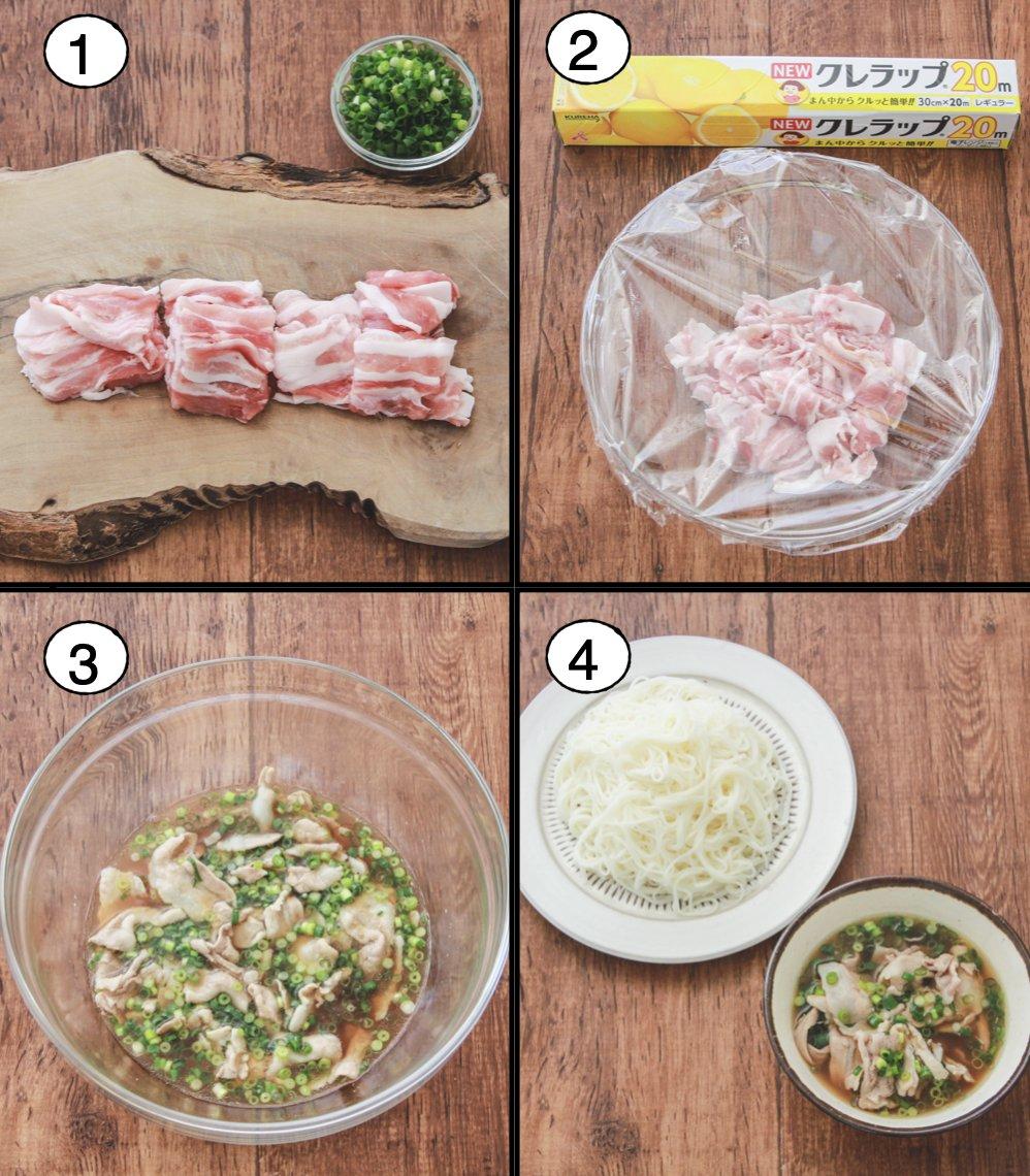 お店開けそうな美味しさ。豚の旨みがじんわりなネギ塩レモンだれで食べる素麺レシピ登場‼