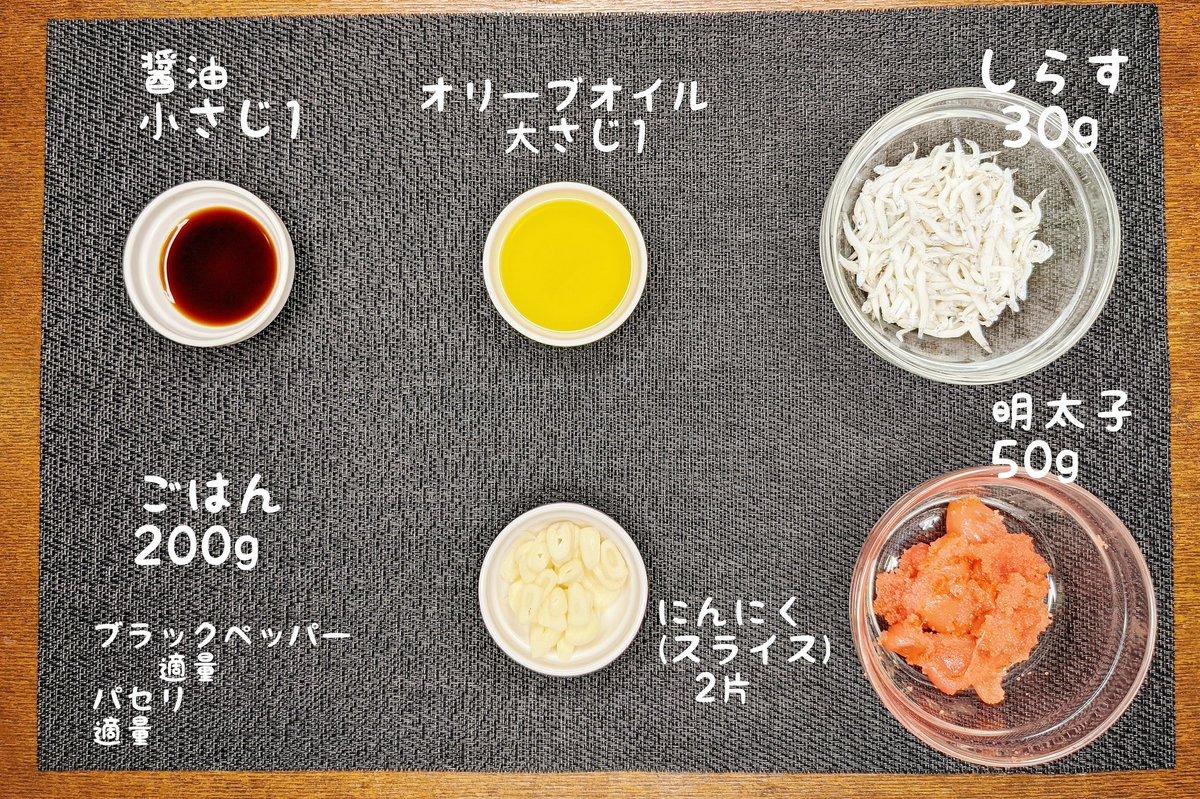 必要な材料も少なくてお手軽に作れちゃいそう!とっても美味しそうなガーリックライスレシピ!