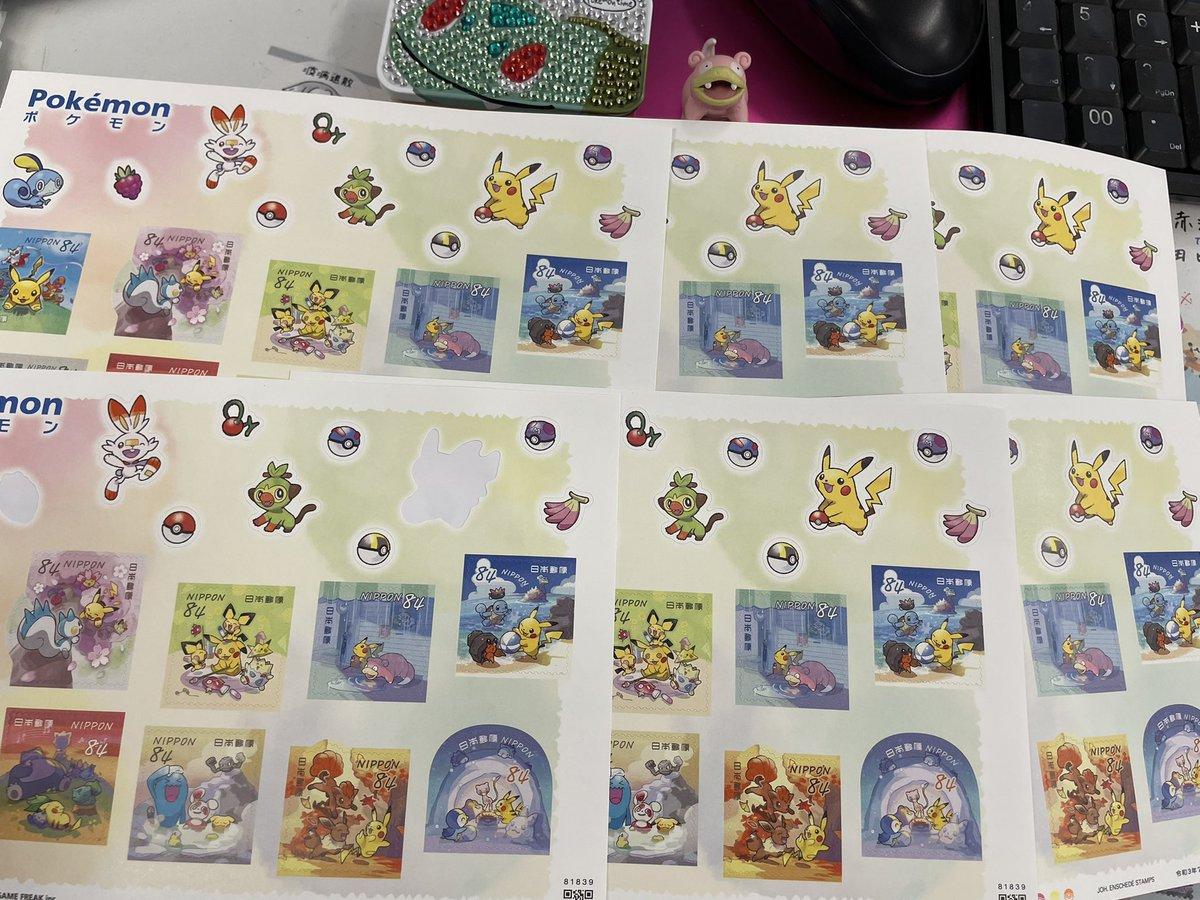 test ツイッターメディア - ポケ go やってる上司に、会社で使う切手をポケモンの切手を買って来ていいか許可をもらって買ってきました! だってシールもついてるんだもん!早速 ピカチュウ とズリの実をカレンダーに貼りました♪ ヤドンの切手は使いたくないなぁ。 https://t.co/bDYQR2GRPu