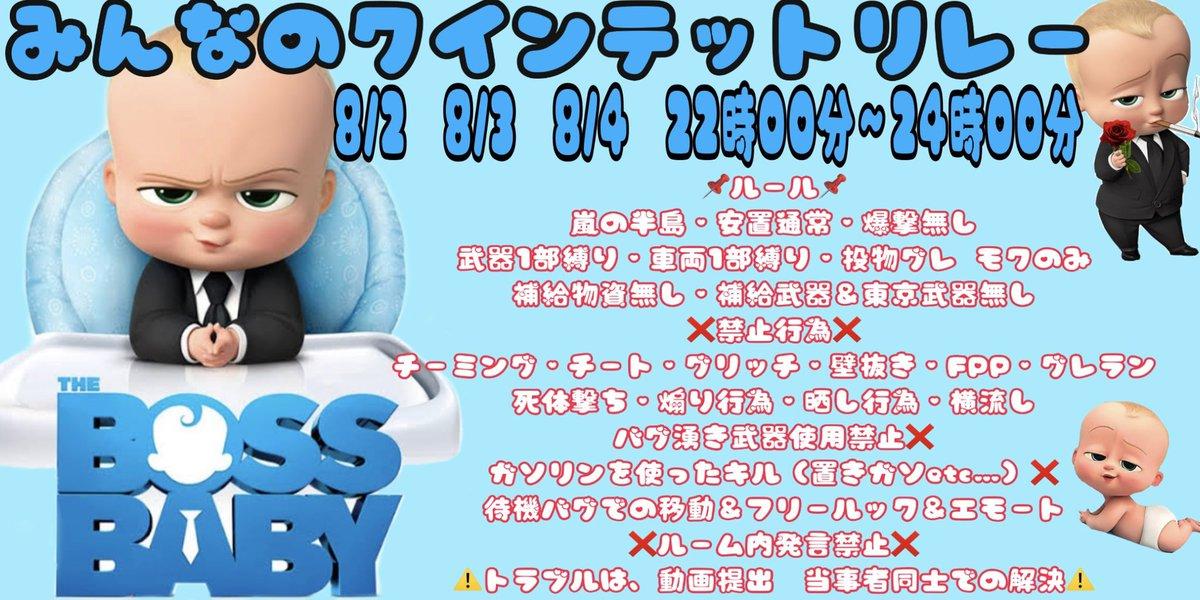🌼マネのみQTリレー🌼  ⏰8/4 (水) 23:00 23時00分  💰1000 ×1  #クインテット #クインテット賞金ルーム #賞金ルーム