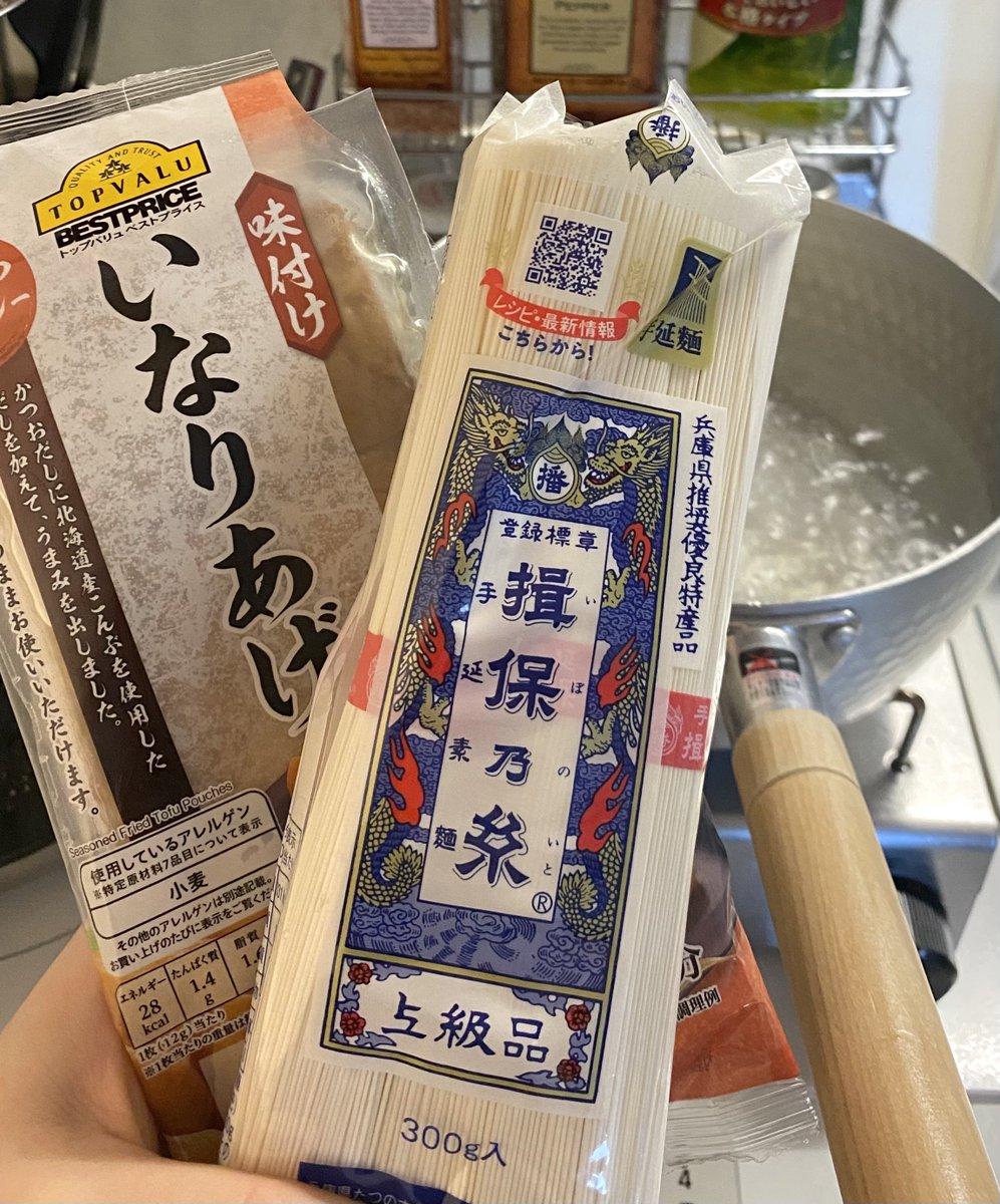 揖保乃糸のアレンジレシピ!お揚げさんと組み合わせた『お稲荷素麺』が夏に最高!