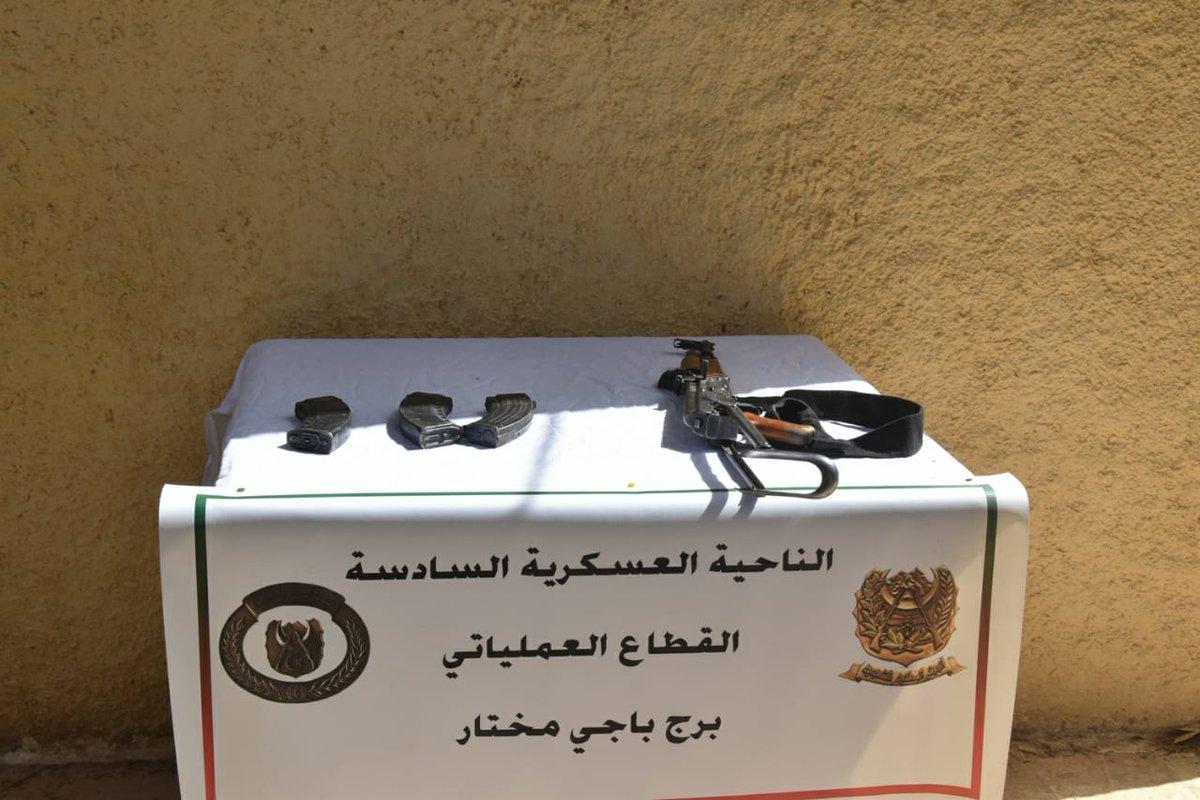 """دفـــــــــاع صور الإرهـ.ــابي """"ب. بن محمد"""" المدعو """"عبد المالك"""" الذي ألقي عليه القبض في برج باجي مختار"""