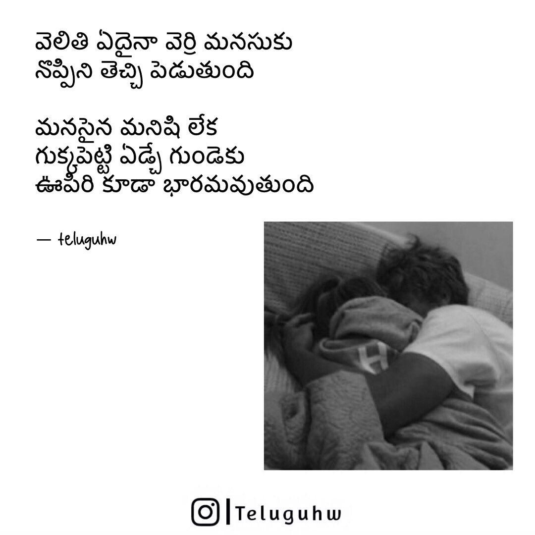 #Telugu #trending #love #missing https://t.co/vbRJRLta5q