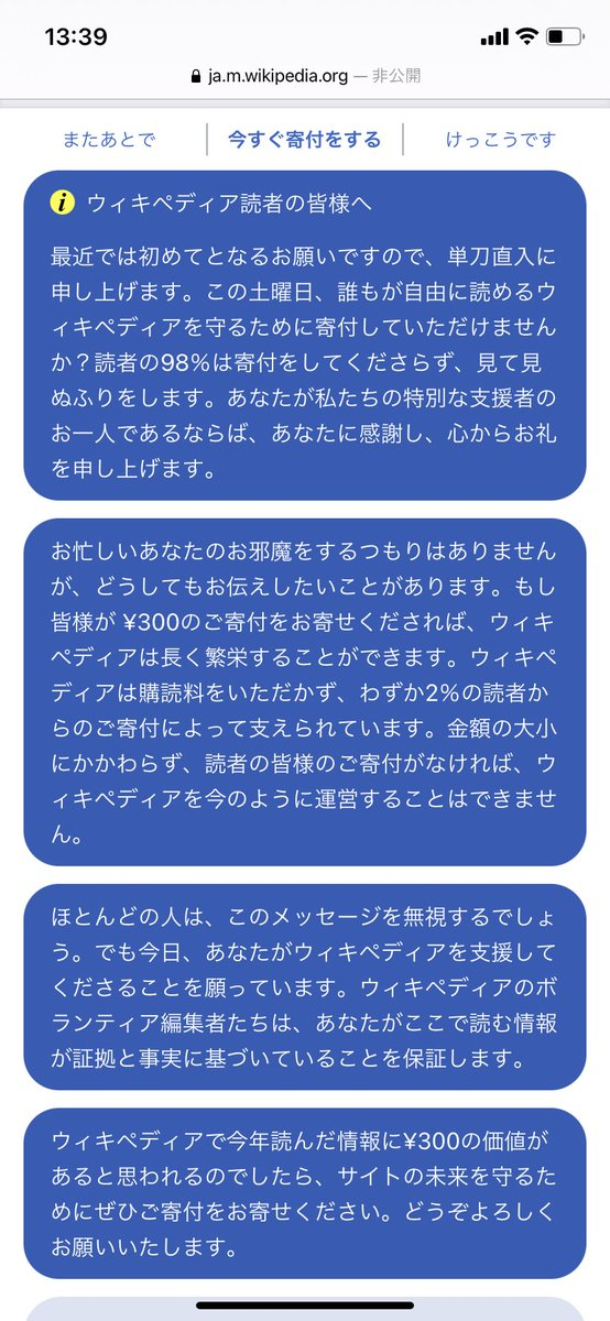 torari_man photo