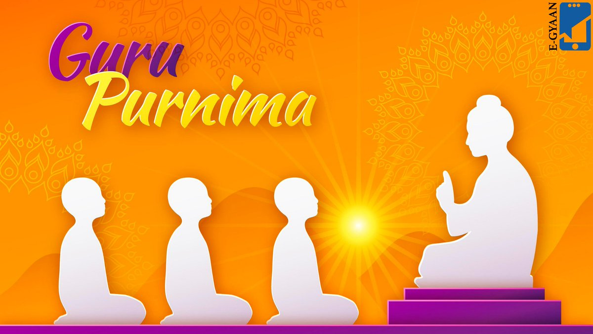 E-Gyaan wishes you all a happy Guru Purnima.  . . #gurupoornima #GuruPoornima2021 #GuruPurnima2021 #hindu #Celebration #festival #cheers #happy #egyaan #education #EdTech #educationforall #edtechstartup #learn #learning https://t.co/xSBkKcoPIK