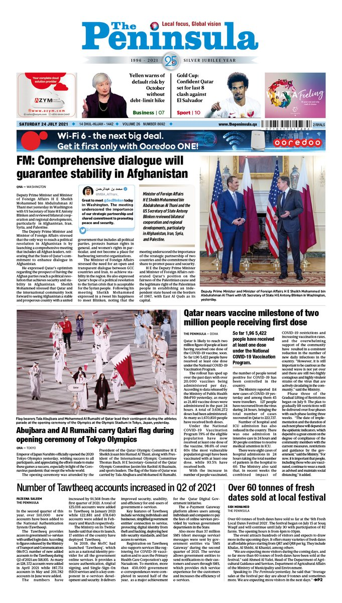 Read today's edition of The Peninsula (July 24) for latest updates on #Qatar #coronavirus #Covid19Vaccine #MiddleEast #Health #NewsUpdate #vaccine #Education #Travel #EidAlAdha #Tokyo2020   https://t.co/FV7gf2bB0r https://t.co/KiQv7J0pT8