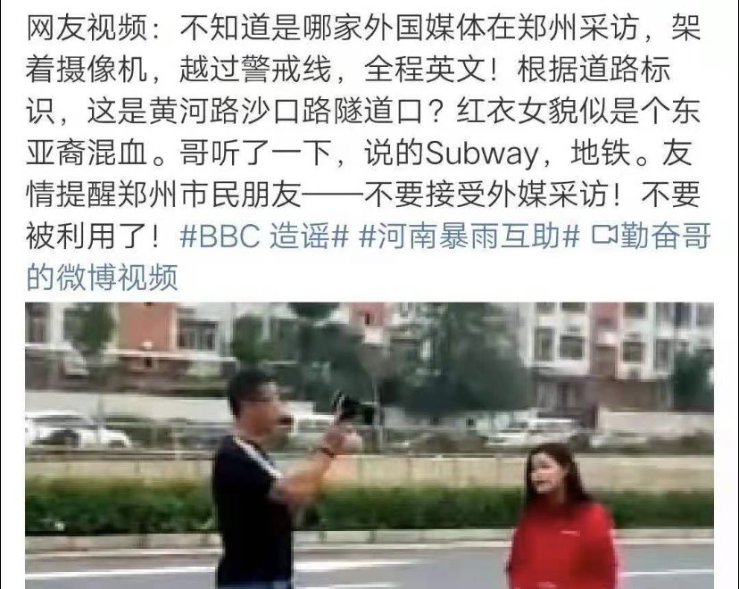 Honestly can you blame them? Look at how Western media has portrayed #China over the last 18 months, many Chinese people have been hurt, it's only natural for people to be more reserved