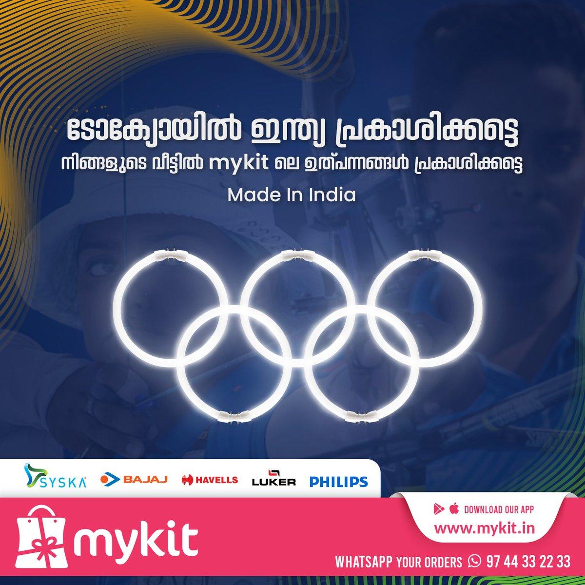 ടോക്യോയിൽ ഇന്ത്യ പ്രകാശിക്കട്ടെ നിങ്ങളുടെ വീട്ടിൽ mykit ലെ ഉത്പന്നങ്ങൾ പ്രകാശിക്കട്ടെ Made In India Visit now : https://t.co/RZdqLybV7N  #mykitcart #mykit #olympics #tokyo #olympics2021 #onlineshopping #kannur #kerala #syska #bajaj #havells #luker #philips https://t.co/gstT2vPrcg