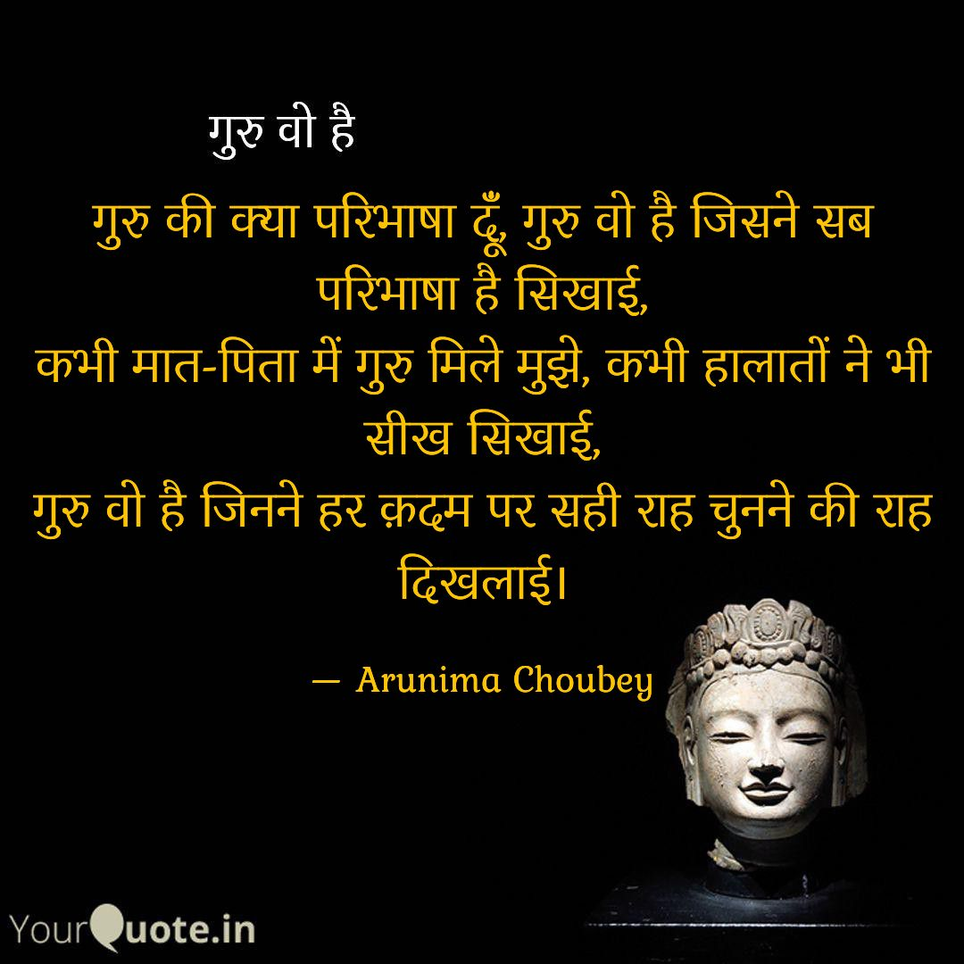 Please follow and support 🙏 #poetry #writer #shayari #shayri #quotes  #thoughts #poetrycommunity #writing #poem  #words #poet #wordsofwisdom  #poetrylovers  #stories #poems #author #loveforever #hindipoems #hindishayari #hindiquotes #gulzar #galib #jazbaat #dilse #kalam #shabd https://t.co/xAxU89e1AJ