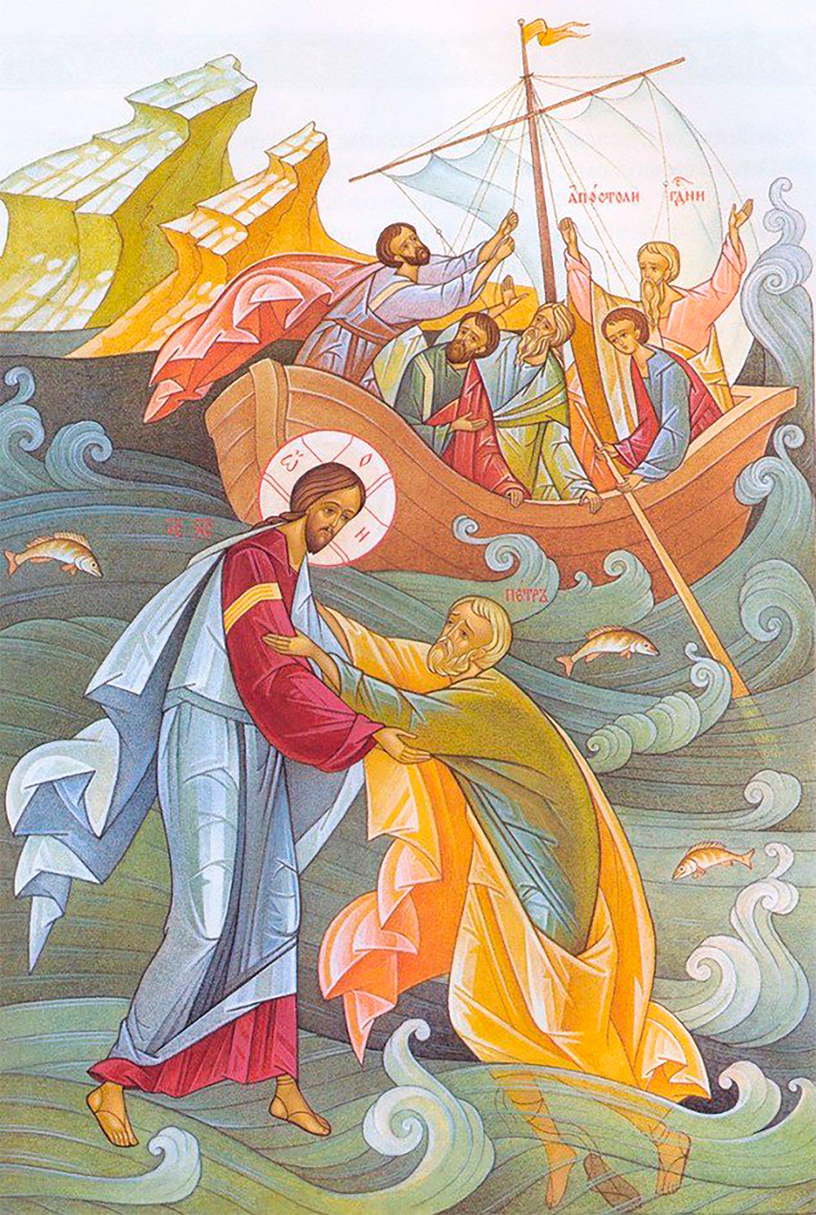 Ícone de Jesus Cristo com São Pedro no mar