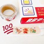 マスキングテープで簡単に可愛く仕上がる!キャラ物の絆創膏を自分で作る方法!