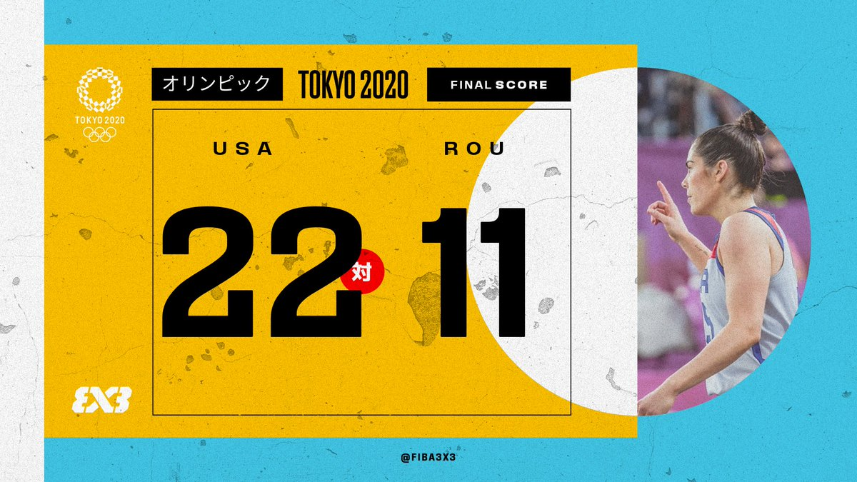 😨 @Kelseyplum10 SHOWS OUT, outscoring Romania on her own with 12 points to lead @usab3x3 to another victory at #Tokyo2020 #3x3 https://t.co/pulxN0U4gU