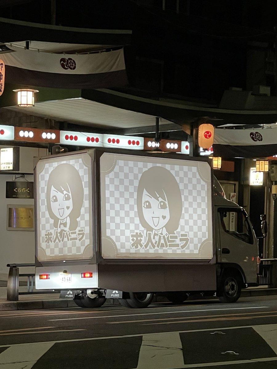 @fuwa876's photo on Suzuki