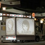 バニラの求人でお馴染みのバニラカーも?京都では景観を守っていた!