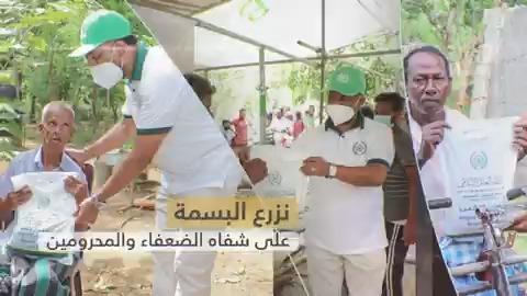 Image for the Tweet beginning: آلاف الأضاحي أكملت فرحة المحتاجين