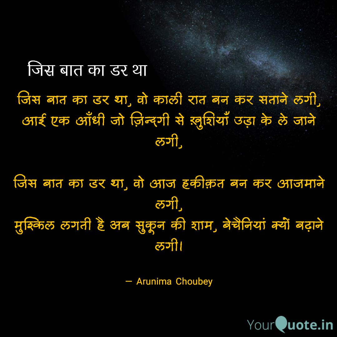 Please follow and support #poetry #writer #shayari #shayri #quotes  #thoughts #poetrycommunity #writing #poem  #words #poet #wordsofwisdom  #poetrylovers  #stories #poems #author #loveforever #hindipoems #hindishayari #hindiquotes #gulzar #galib #jazbaat #dilse #kalam #shabd https://t.co/Nt7ZLKlzqI