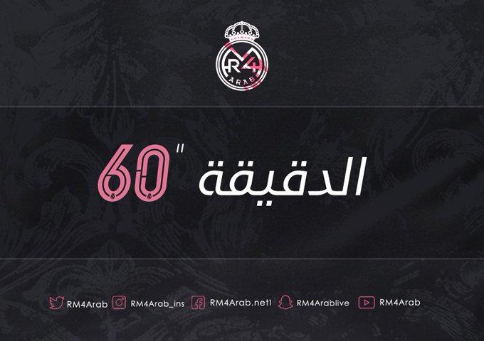 الدقيقة 60:ريال مدريد 1  رينجرز 1