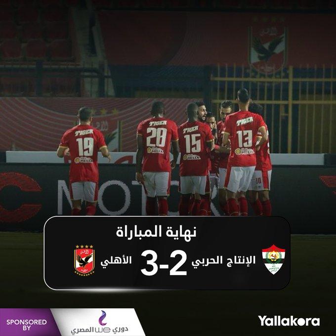 +90 قطار الأهلي يعود للانتصارات في الدوري