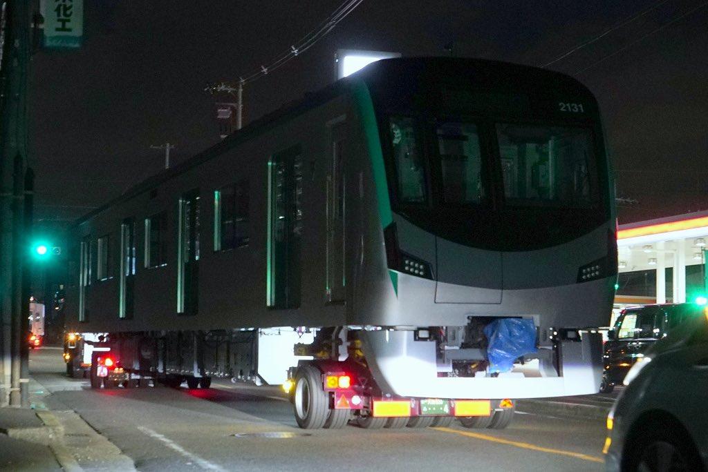 京都市営烏丸線新型車両は20系か 陸送が行われる