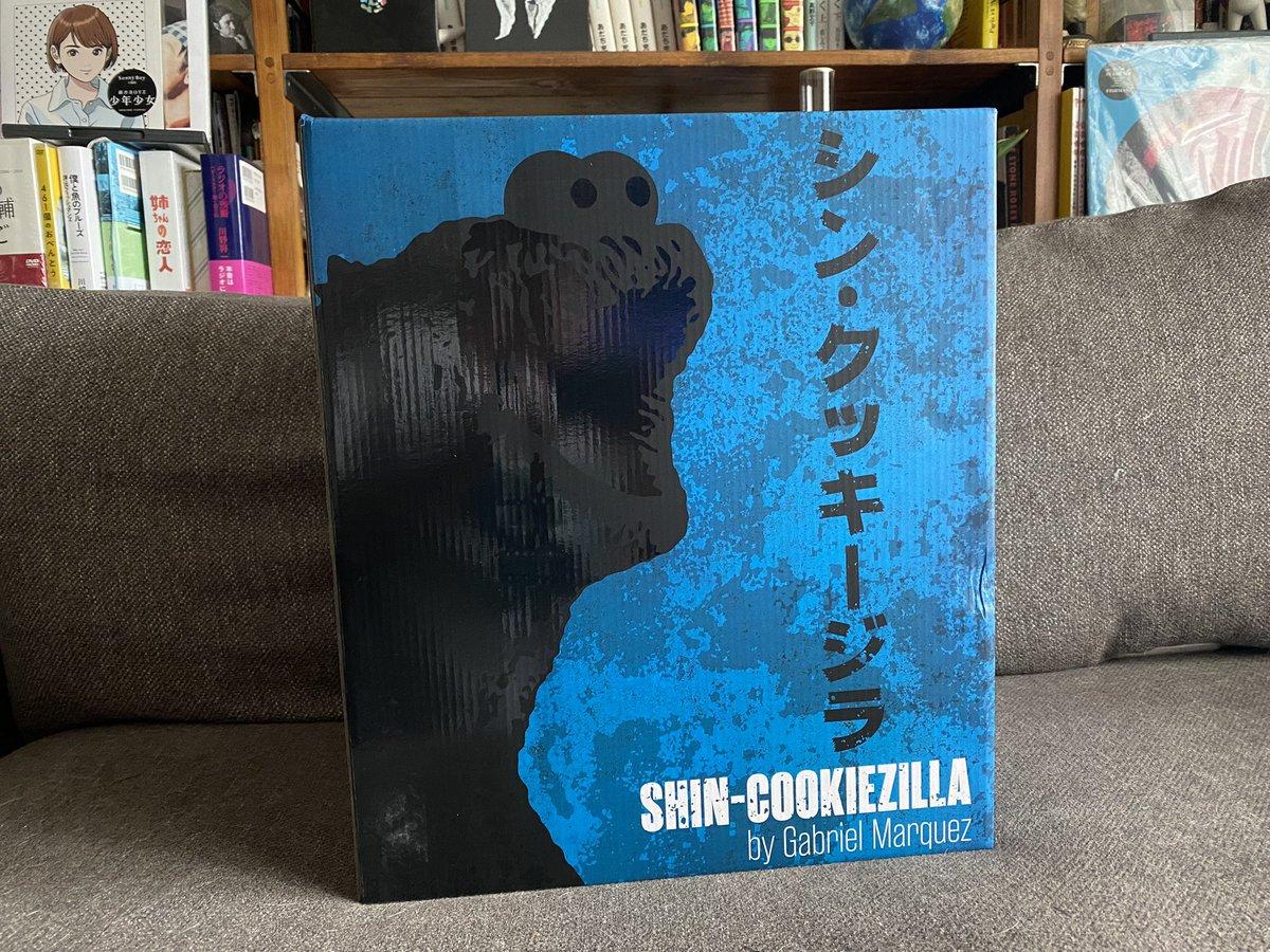 シン・クッキージラがヤバい!着色や造形バランスなどどれをとっても秀逸…
