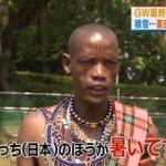 多くの外国人が語る...⁉日本はあまりにも暑すぎると‼