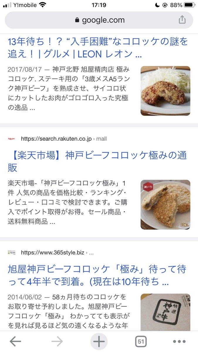 ポテトコロッケはコスパ悪い?!人気レシピの面倒臭さをグラフにしたら豚の生姜焼きが良心的だった!