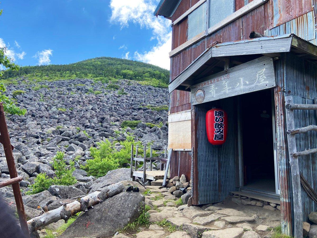 dc_mountain photo