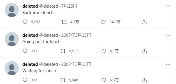 長い昼食だったw「昼メシ食いに行ってくる」と言い残し更新が途絶えたアカウントが復活し話題に!
