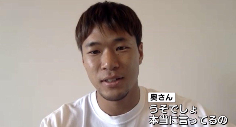 金メダルを獲得したと勘違いされて?スマホを通知が止まらなくなる「堀米悠斗」選手!