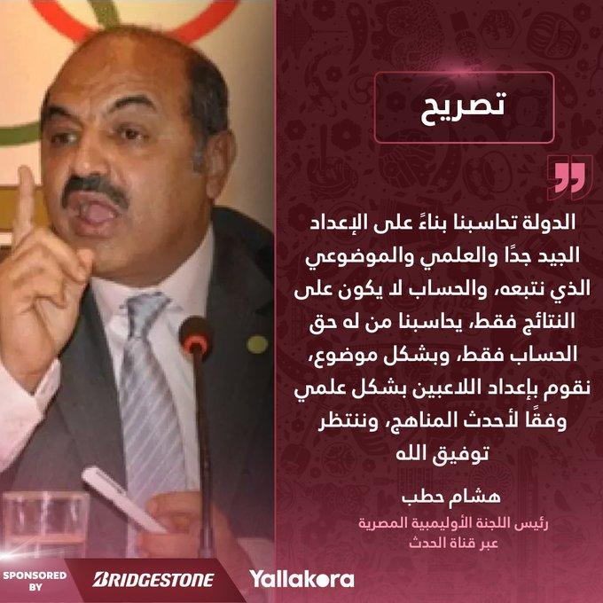 هشام حطب عبر قناة الحدث: الدولة تحاسبنا