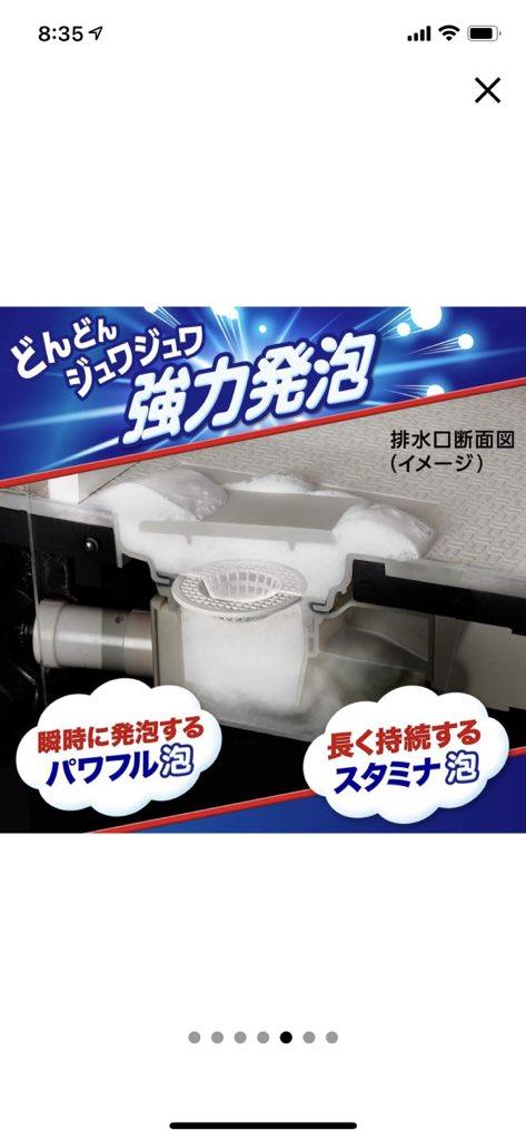 お風呂の排水口お掃除にはこれ!擦り洗いいらずの楽々アイテム!