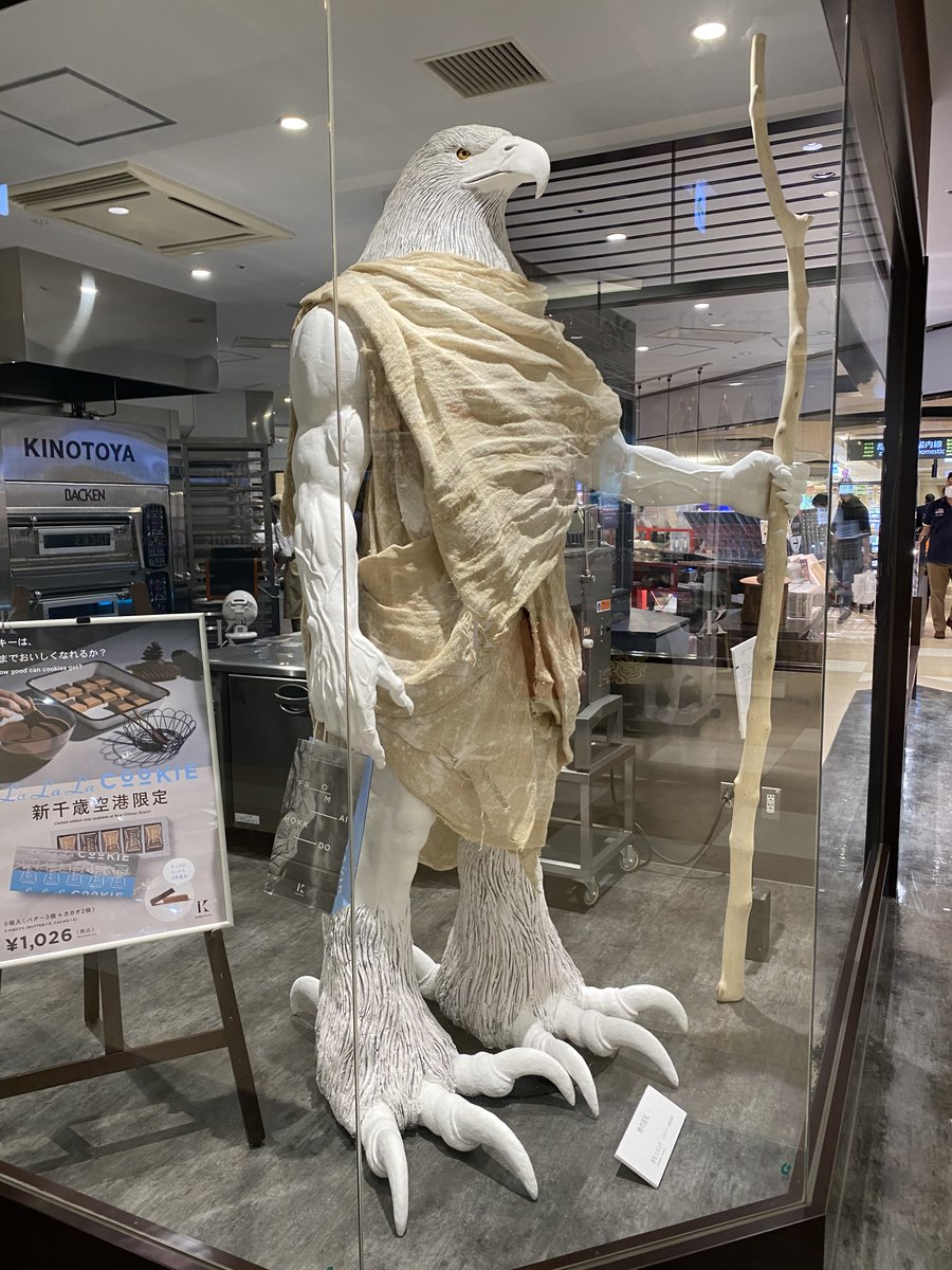 新千歳空港にイケモフがいる!お土産屋さん「きのとや」に飾られているから急げ!
